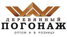 Погонаж.ру